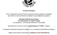 139618526_1489832377891895_7086918847678734284_n